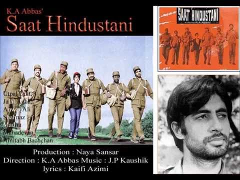 Amitabh Bachchan's First Scene from his First Movie Mp3
