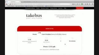 Москва - Санкт-Петербург купить билет не на поезд, не на(Москва - Санкт-Петербург купить билет не на поезд, не на самолет, а на автобус!, 2014-07-20T11:06:20.000Z)