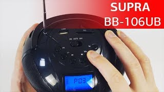 Міні бумбокс (магнітола) SUPRA BB-106UB