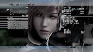 [PS3] FINAL FANTASY XIII MISSION59 紫の真如・対立の双頭(ジルニトラ) [FF13] thumbnail