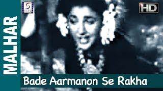 Bade Aarmanon Se Rakha Hai Balam Teri Kasam - Lata Mangeshkar, Mukesh - Malhar - Arjun, Shammi