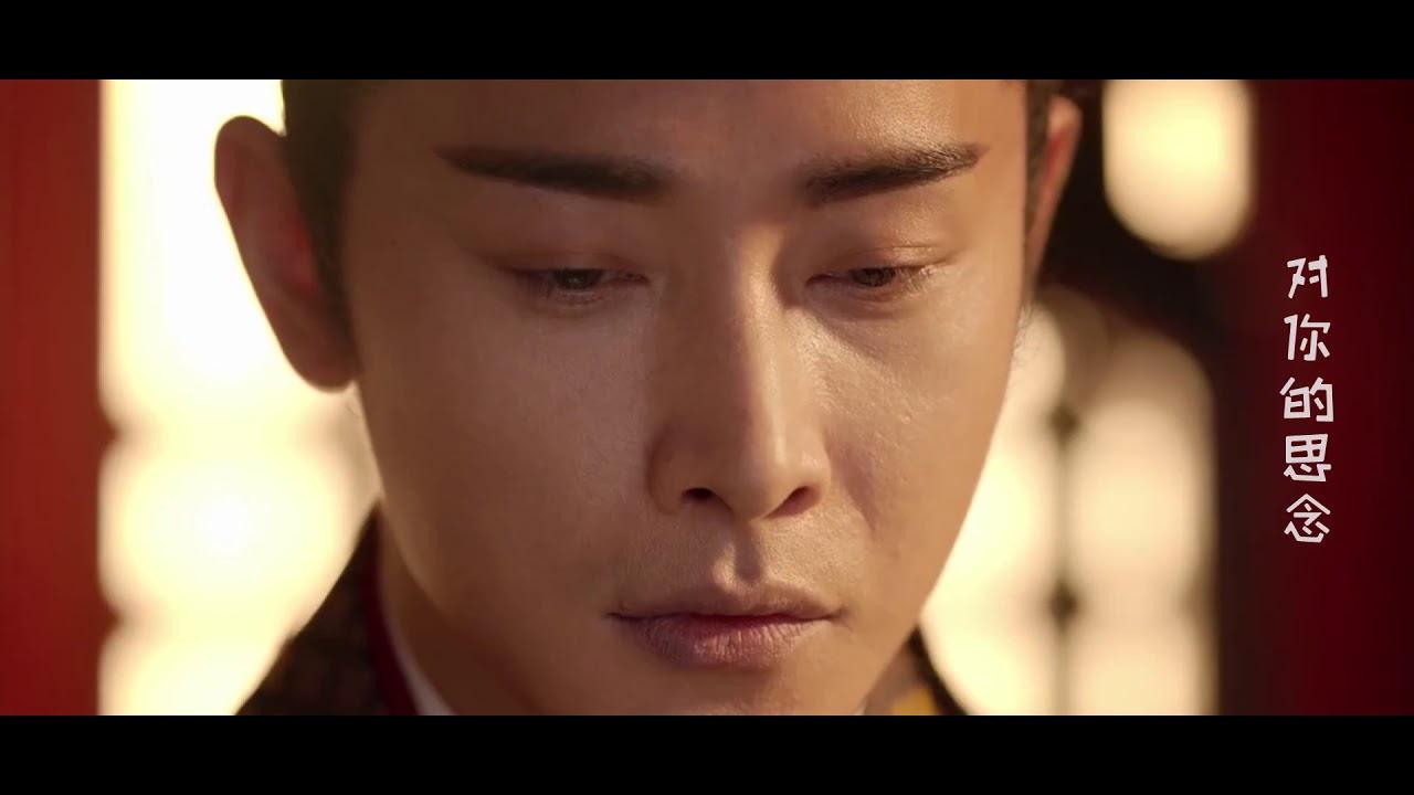 《鶴唳華亭》獲贊男版《甄嬛傳》?原來不止羅晉李一桐的虐戀情深 - YouTube