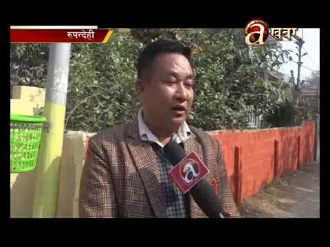 Pradesh 5: people's ecpectations on development  - Rupandehi