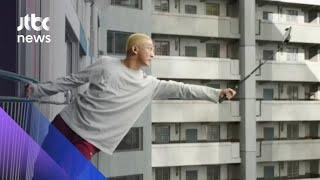 좀비 영화 '#살아있다' 개봉…침체된 극장가에 활력 / JTBC 아침&