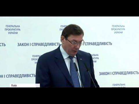 """Ситуація з """"Укроборонпромом"""": брифінг Генпрокурора Юрія Луценка"""