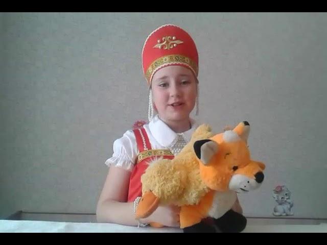 Изображение предпросмотра прочтения – ЕлизаветаМанина читает произведение «Лиса со скалочкой» (Русский фольклор )