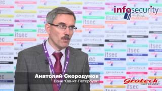 Анатолий Скородумов, Банк