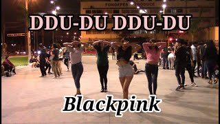 [60Fps] [KPOP IN PUBLIC] BLACKPINK (블랙핑크)