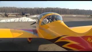 Первый ознакомительный полет - обучение пилотированию (Спорт для неспортсменов)