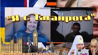 """""""ДНР сами в очко полезли"""" (троллинг ваты)"""
