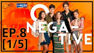 Video O-Negative รักออกแบบไม่ได้ EP.8 [1/5] download MP3, 3GP, MP4, WEBM, AVI, FLV September 2018