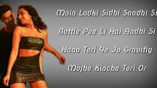 Psycho Saiyaan Lyrics – Dhvani Bhanushali| sachet Tandon|Prabhas | Shraddha kapoor | Saaho