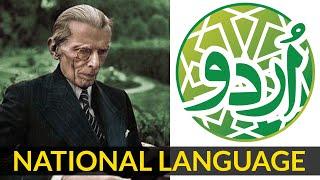 URDU Syapa - What is the Official Language of Pakistan? | K2K Pakistan