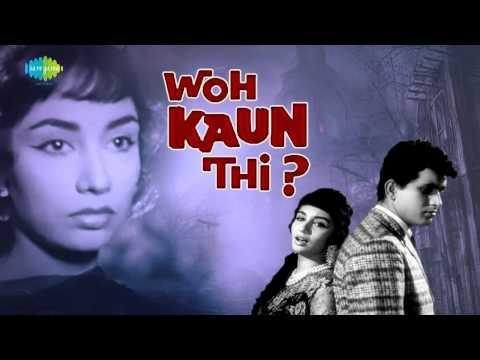 Naina Barase Rimjhim Rimjhim - Lata Mangeshkar - Woh Kaun Thi [1964]