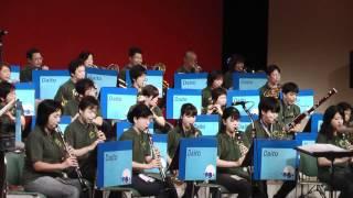 大東吹奏楽団第14回定期演奏会で演奏されました。 大東吹奏楽団の演奏会...