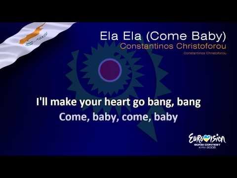 """Constantinos Christoforou - """"Ela Ela (Come Baby)"""" (Cyprus)"""