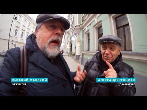 За что Путина могут благодарить оппозиционеры | РЕАЛЬНОЕ КИНО с Виталием Манским