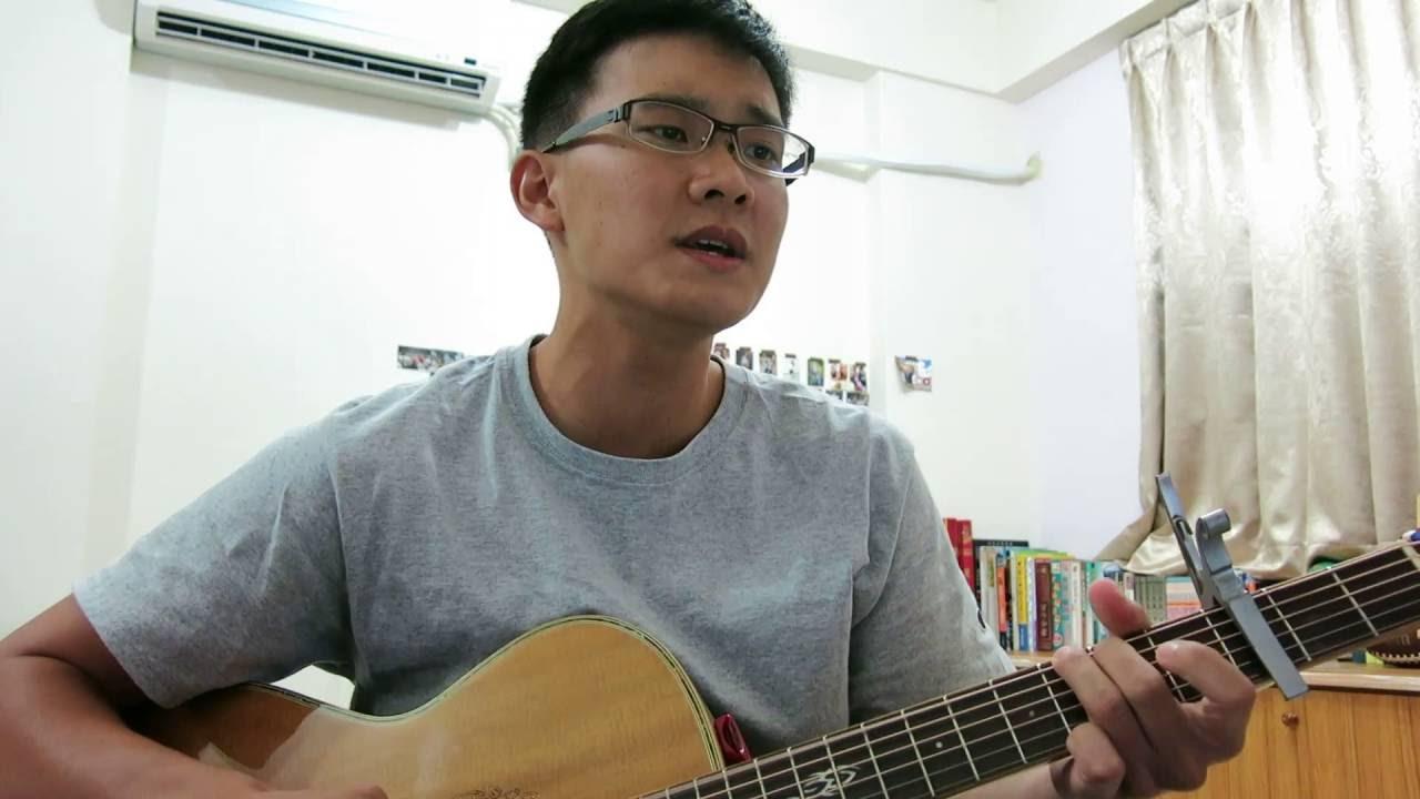 李宗盛--愛情少尉(cover) - YouTube