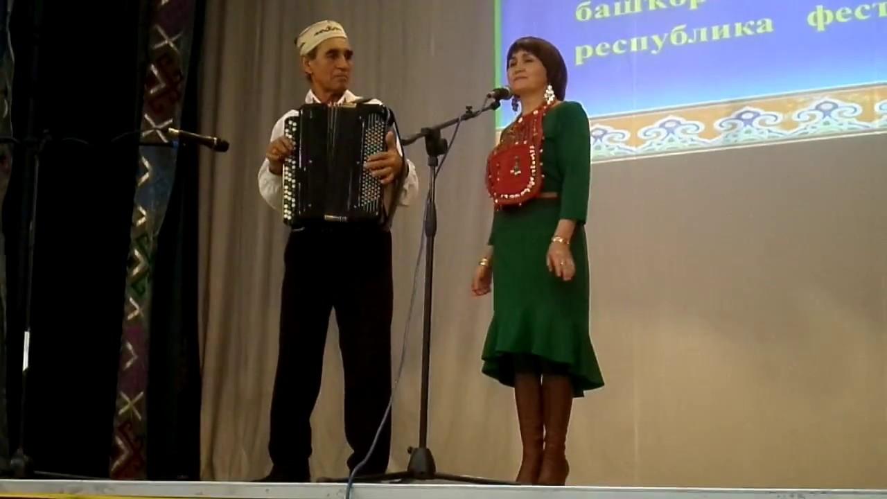 Башкирский частушки видео