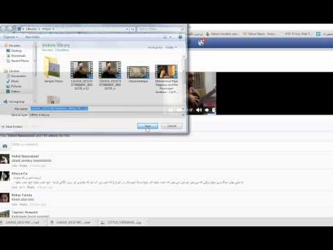 آموزش دانلود ویدئو از سایت فیسبوک بدون استفاده از نرم افزار به زبان ساده