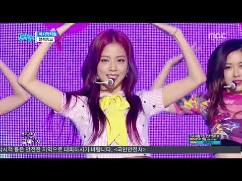 [Stage Mix] BLACKPINK - As If It's Your Last / []  -