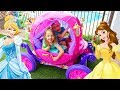 Disney Princess Carriage KIDS DRIVING IN THE BACKYARD Real Power Wheels Cinderella's Carriage