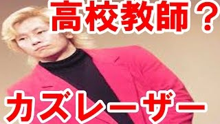 きらきら芸能レポート☆ チャンネル登録よろしくお願いします https://go...
