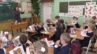 Комарова ОВ фрагмент урока в 1 классе