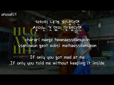 [K-LYRIC] HEIZE - DON'T KNOW YOU [HAN|ROM|ENG] LYRIC