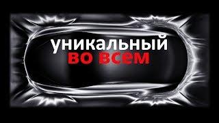 РЕДКИЙ ЗАБЫТЫЙ ВСЕМИ КРОССОВЕР!