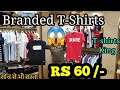 Tshirts wholesale market |t-shirt wholesaler|shorts  lower |gandhinagar