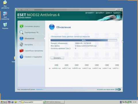 Как без ключей обновлять NOD32 Antivirus из флешки