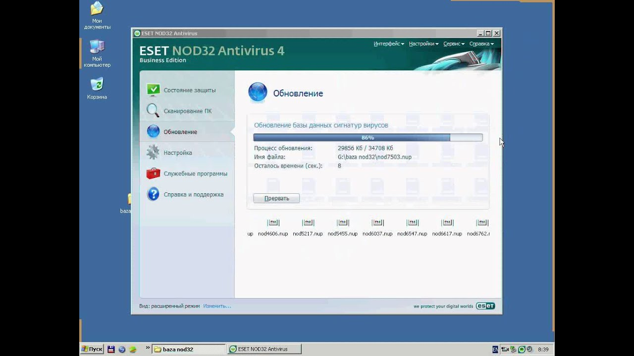 ключи для eset nod32 antivirus 4 business edition