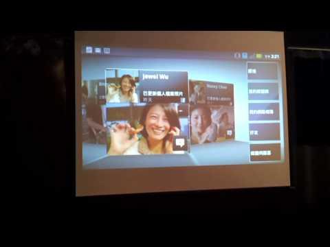 Motorola MILESTONE 3 UI 操作