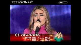 X Factor anons qvearkutyun 19 10 2014