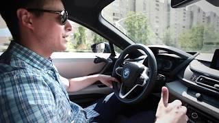 Тест драйв BMW i8(Автомобиль предоставил Сергей Симонов http://www.youtube.com/user/ssimonov100 Помощь в выборе автомобиля с пробегом https://vk.com..., 2015-08-04T18:25:55.000Z)