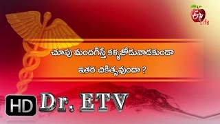 Dr.ETV - How to improve eye vision without glasses  - 18th March 2016 - డాక్టర్ ఈటివీ