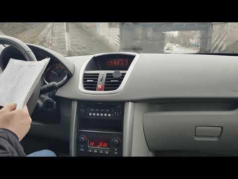Peugeot 207 ч.4 Два года эксплуатации