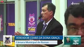 Ceará da Dona Graça   Pronunciamento Câmara de Russas   26 01 21
