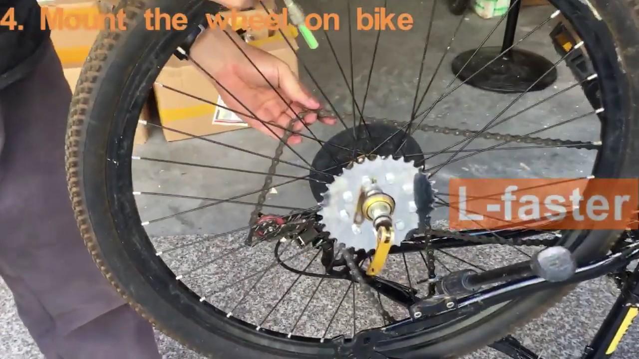 250W Electric Bike Left Side Drive Motor Kit Mountain Bike Conversion Custom
