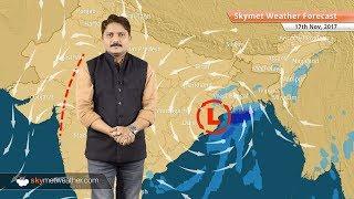 [Hindi] 17 नवंबर मौसम पूर्वानुमान: बिहार, झारखंड में हल्की बारिश; दिल्ली में प्रदूषण से राहत