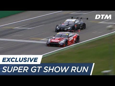 DTM/Super GT - Show Run 1 - RE-LIVE (German) - DTM Hockenheim Final 2017