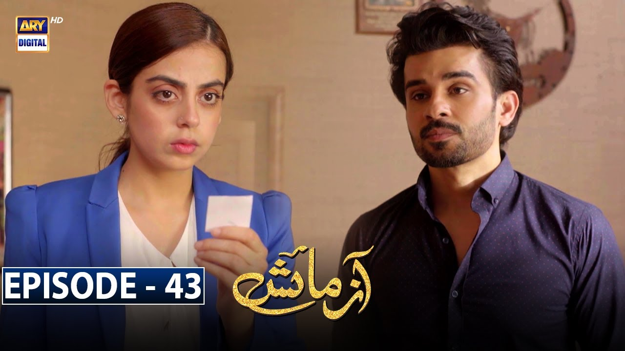 Download Azmaish Episode 43 [Subtitle Eng]  30th August 2021   ARY Digital Drama