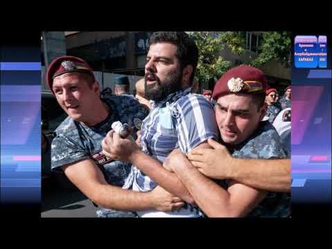 В Ереване неспокойно