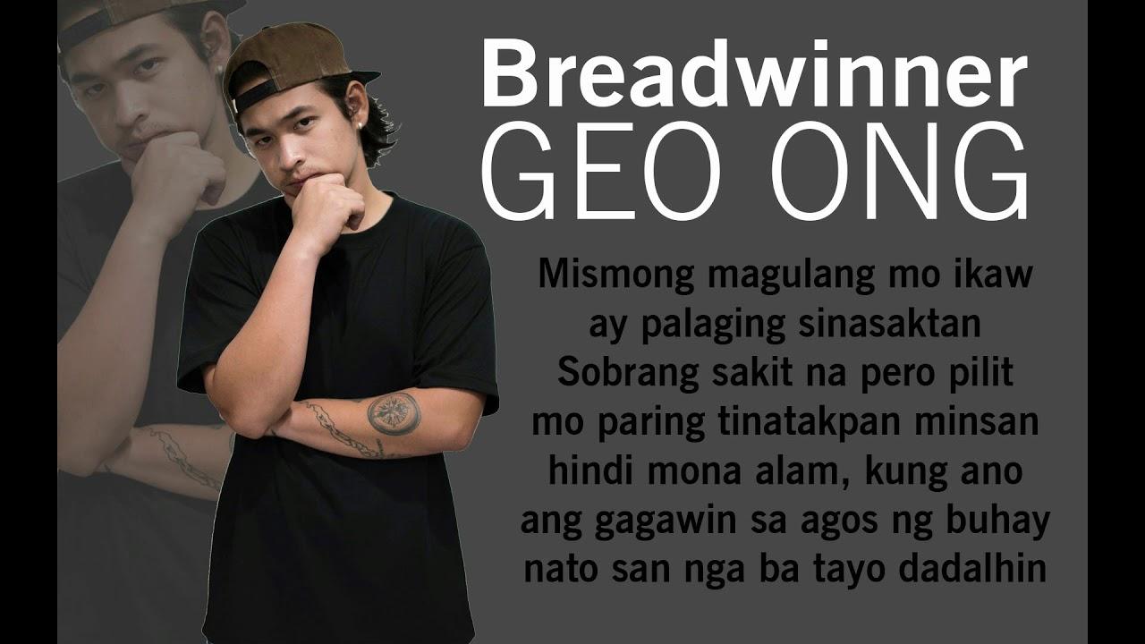 Download BREADWINNER -Geo Ong