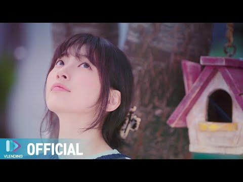 [MV] 정승환 - Day & Night [스타트업 OST Part.2 (START-UP OST Part.2)]