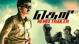 Illaythalapathy Vijay's Theri - Real Steel Remix Trailer | 'Theri' To Have Huge Opening ?