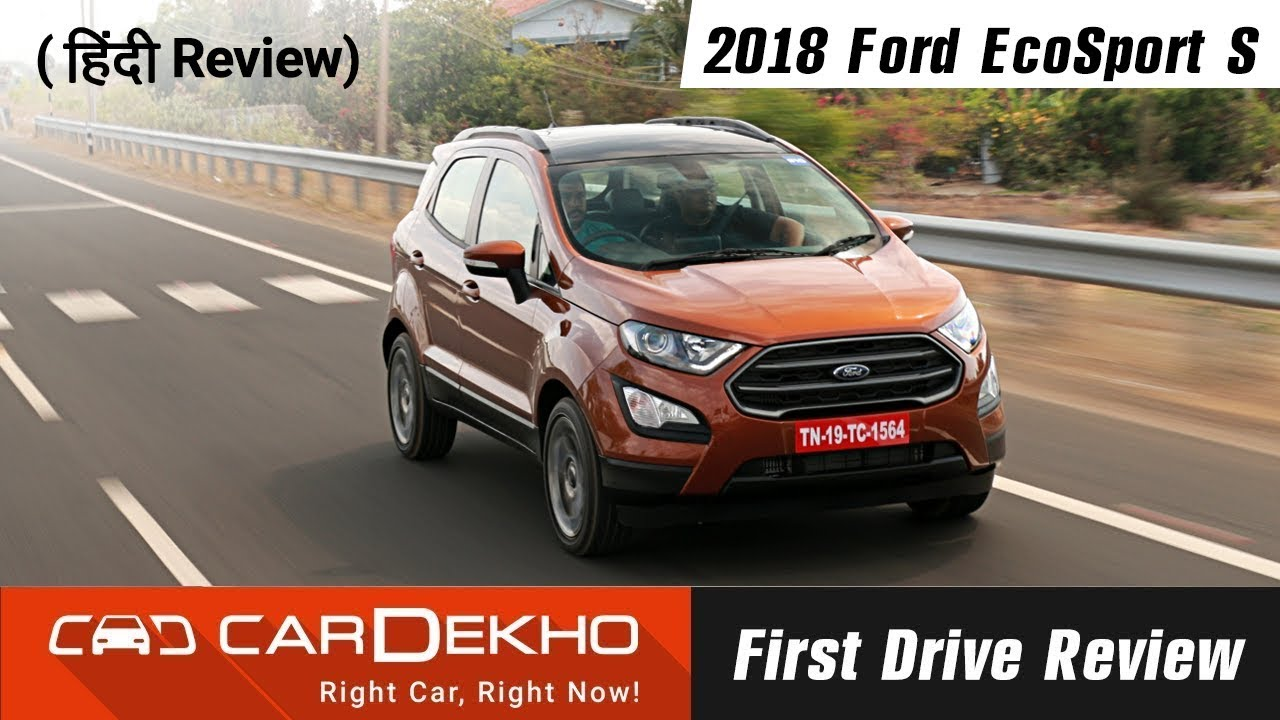 Ford Ecosport Price In Purnia August 2020 On Road Price Of Ecosport