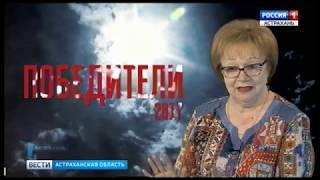 """В эфире телеканала """"Россия-24"""" состоится показ документального фильма """"Победители"""""""