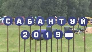 Сабантуй. Мишкинский район. Республика Башкортостан.